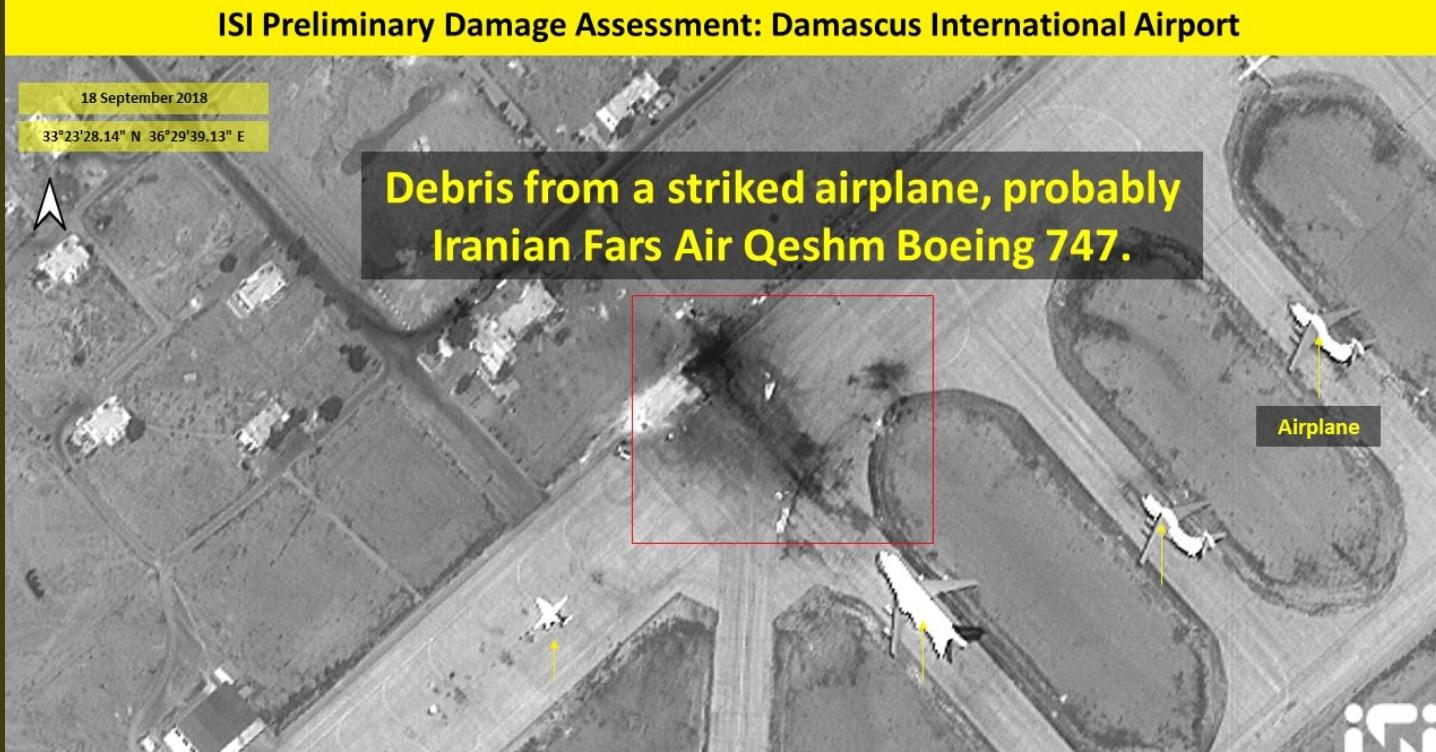 האנגר שהושמד ושרידי מטוס הבואינג האיראני שהעביר את הנשק והושמד בתקיפה
