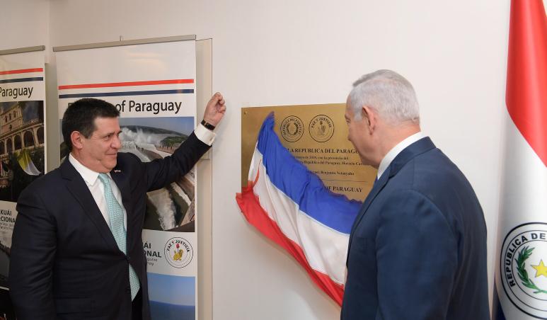 ראש הממשלה בחנוכת שגרירות פרגוואי בירושלים, לפני כחודשיים