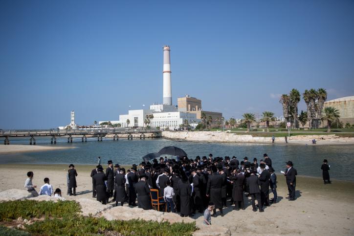 באמירת תשליך בחוף הים רידיניג בתל אביב