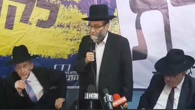 """גפני וחברי סיעת """"דגל התורה"""""""
