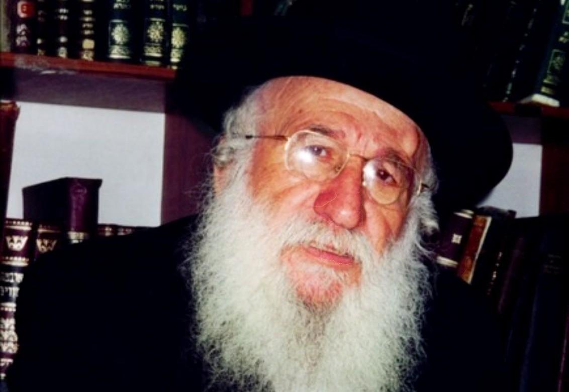 הרב הלפרין