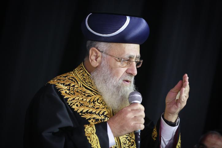 """מרן הראשל""""צ הגר""""י יוסף"""