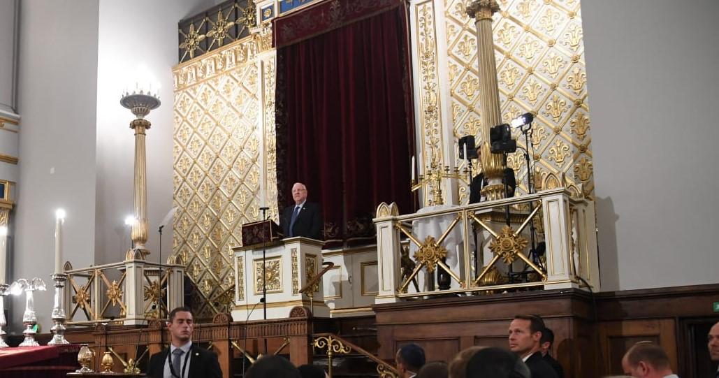 הנישא נושא דברים בבית הכנסת