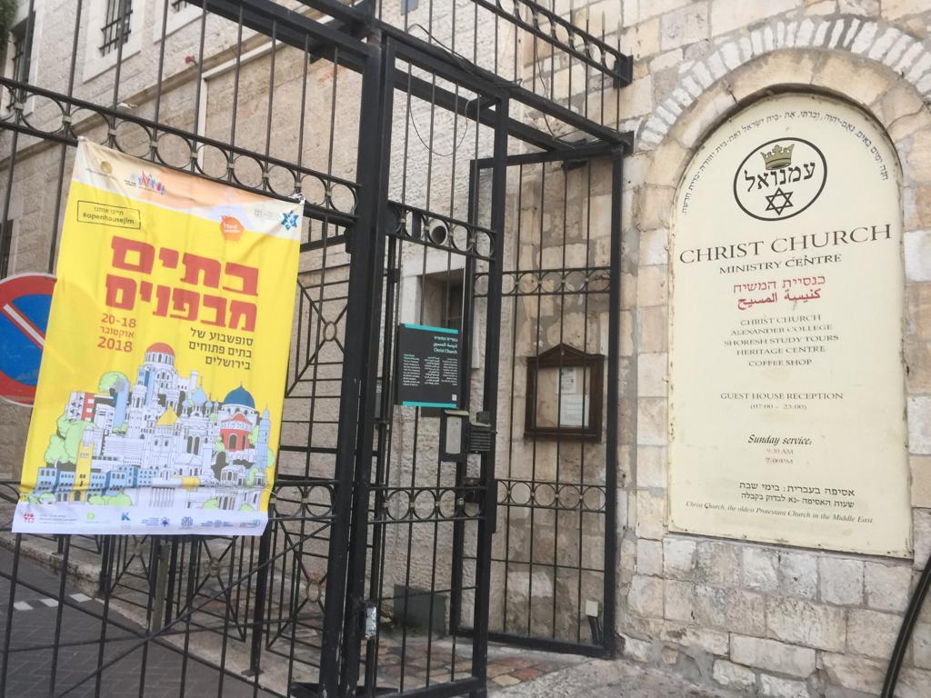 ההזמנה לסיור 'בתים מבפנים' שנתלתה על שער הכנסייה המיסיונרית