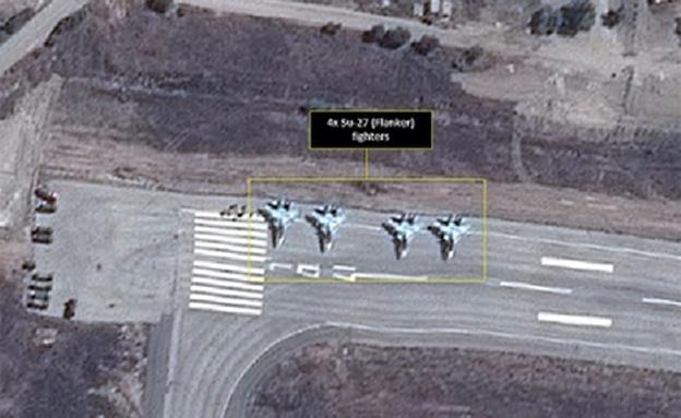 צילום לווין של הכח האווירי הרוסי בסוריה
