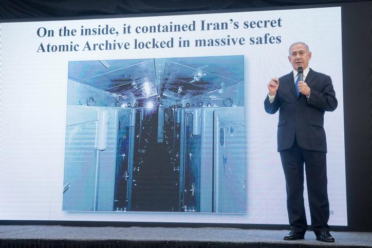 נתניהו חושף את המידע הסודי על איראן