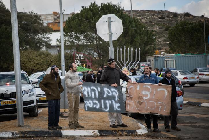 מחאה במקום הפיגוע בגבעת אסף