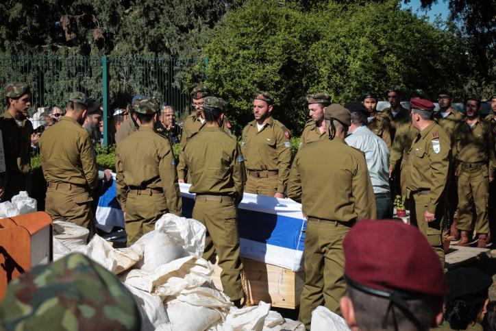"""הלוויתו של החייל יובל מור אסף הי""""ד ביום שישי"""