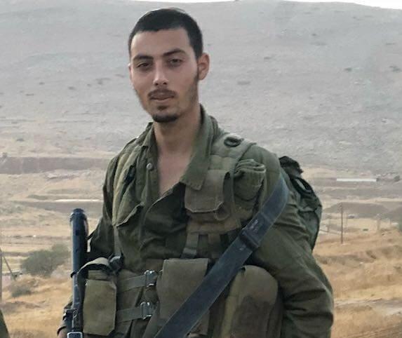 """סמל ראשון יובל מור יוסף הי""""ד"""