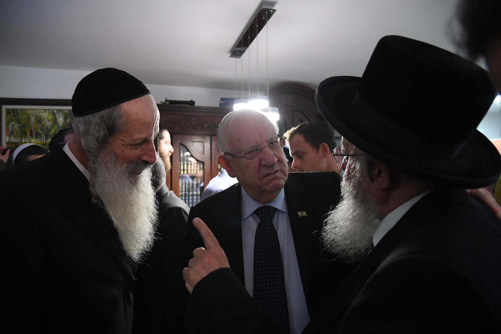 """הנשיא בביתו של הקדוש יוסף כהן הי""""ד בירושלים"""