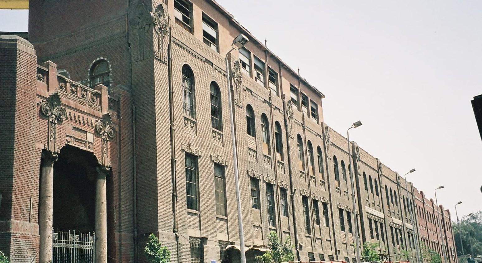 בית העבריים מצרים