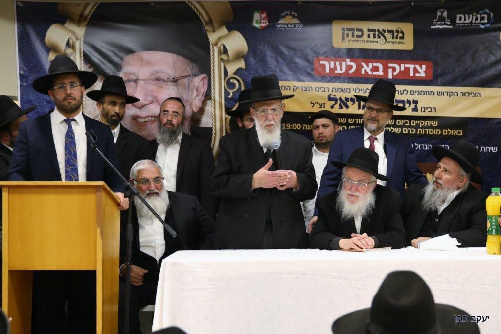 הרב שלום כהן באשקלון וקרית גת צילום יעקב כהן (10)