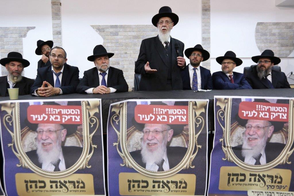 הרב שלום כהן באשקלון וקרית גת צילום יעקב כהן (32)