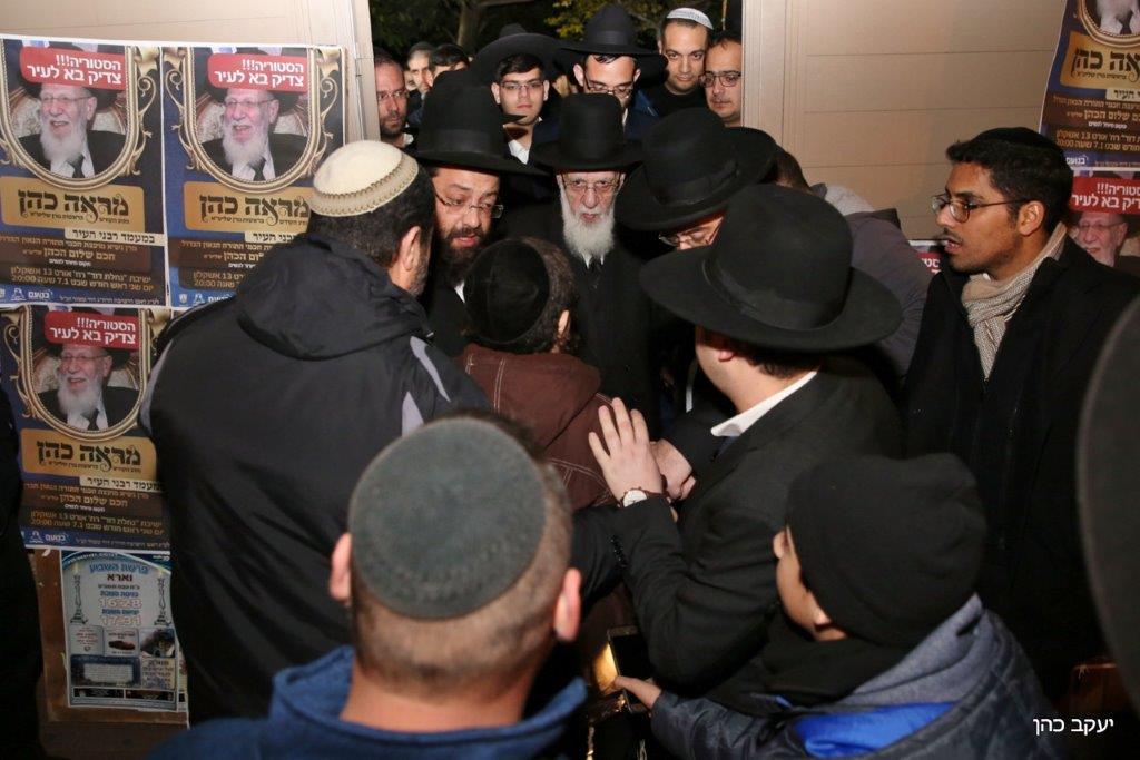 הרב שלום כהן באשקלון וקרית גת צילום יעקב כהן (37)