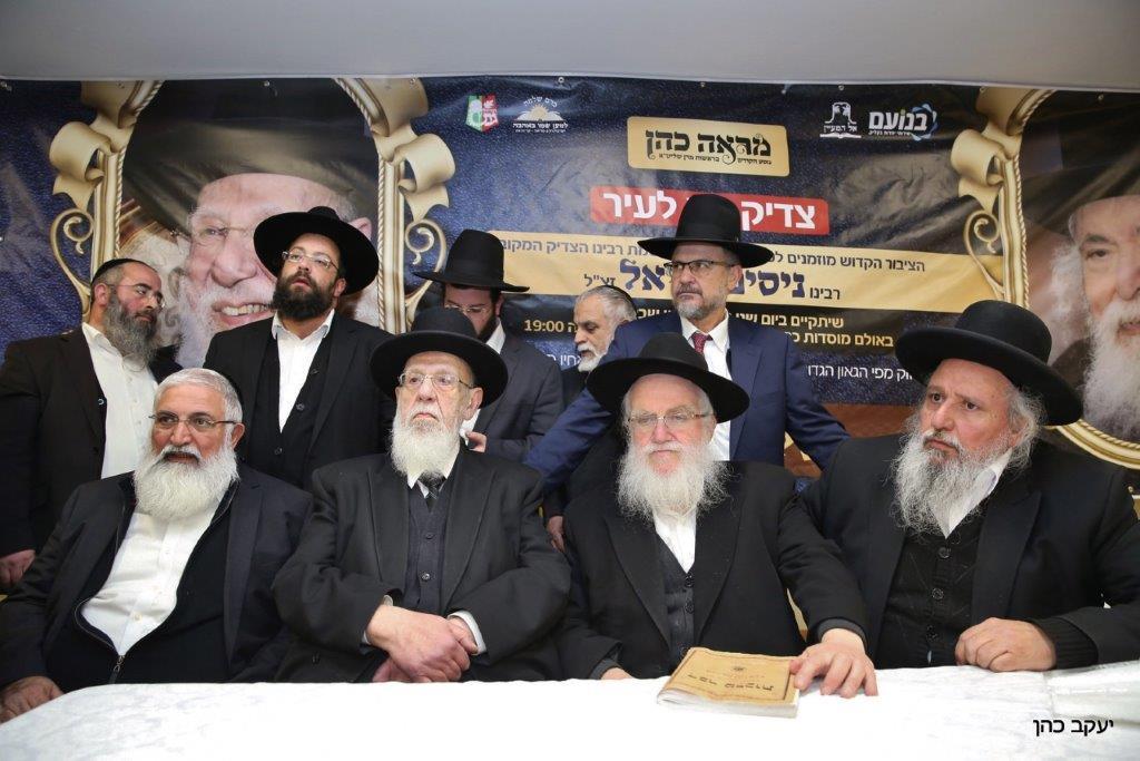 הרב שלום כהן באשקלון וקרית גת צילום יעקב כהן (7)