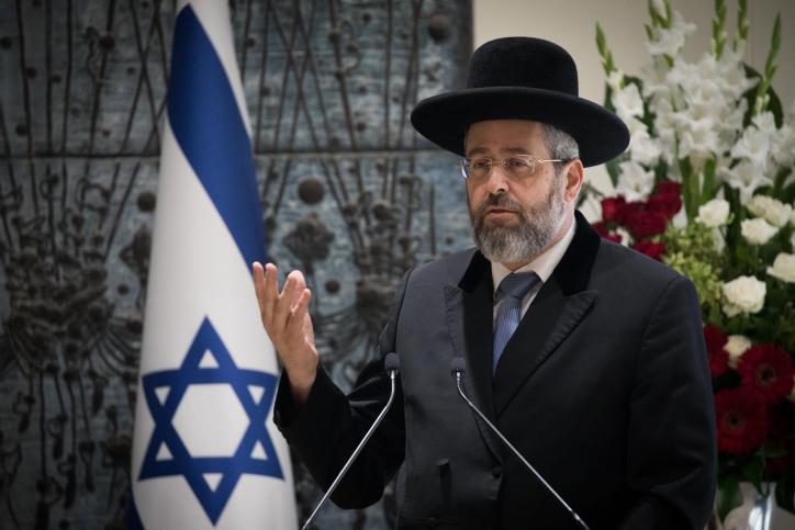 .הרב הראשי לישראל