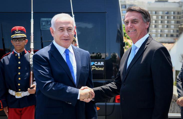 """ראה""""מ נתניהו עם נשיא ברזיל"""