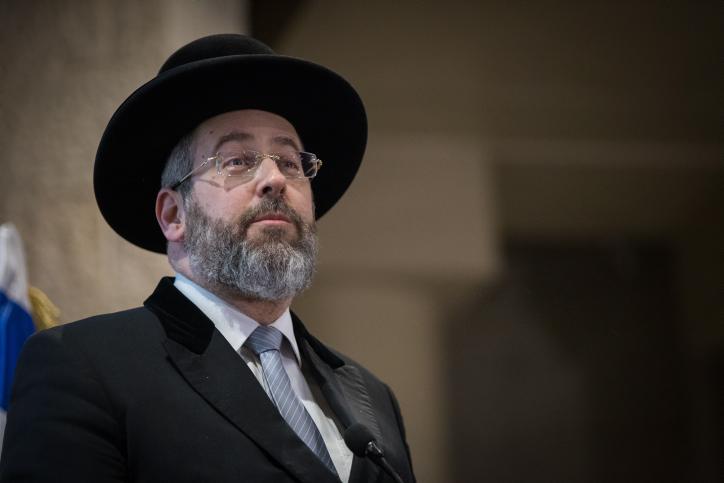 הרב הראשי הגאון הרב דוד לאו