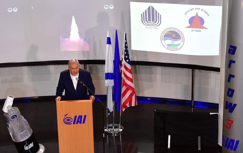 נתניהו נואם במפעל התעשייה האווירית לישראל