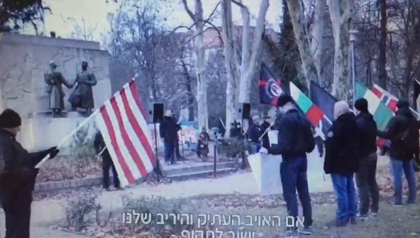 הצעדה האנטישמית