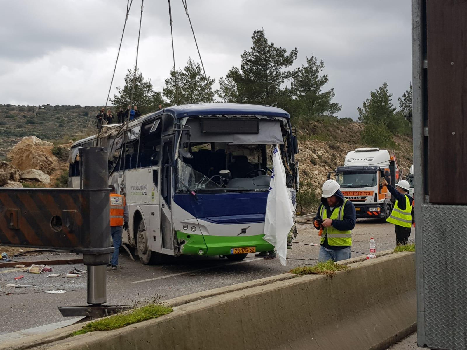 הרמת האוטובוס