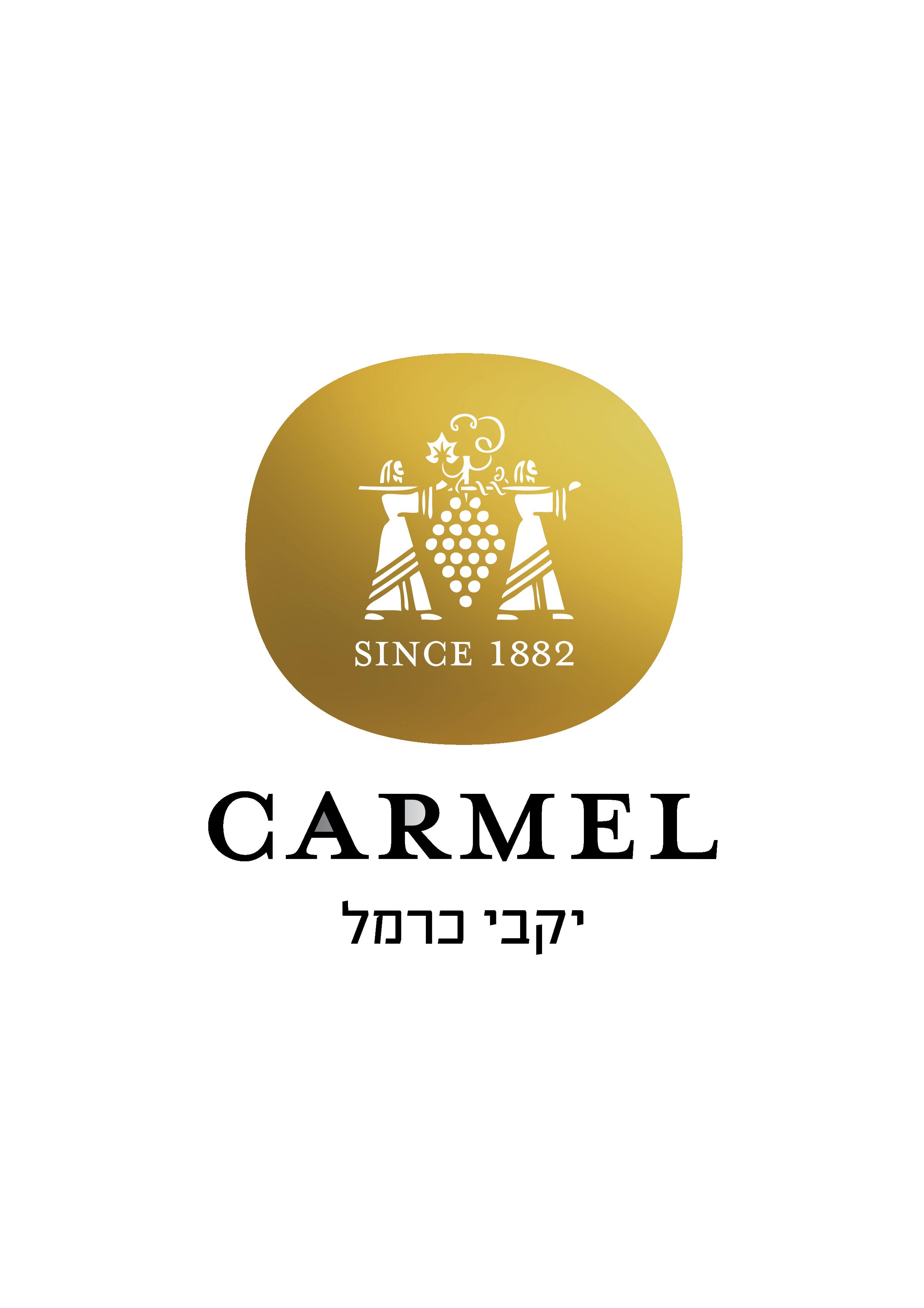 יקבי כרמל - אירוע השקה - לוגו