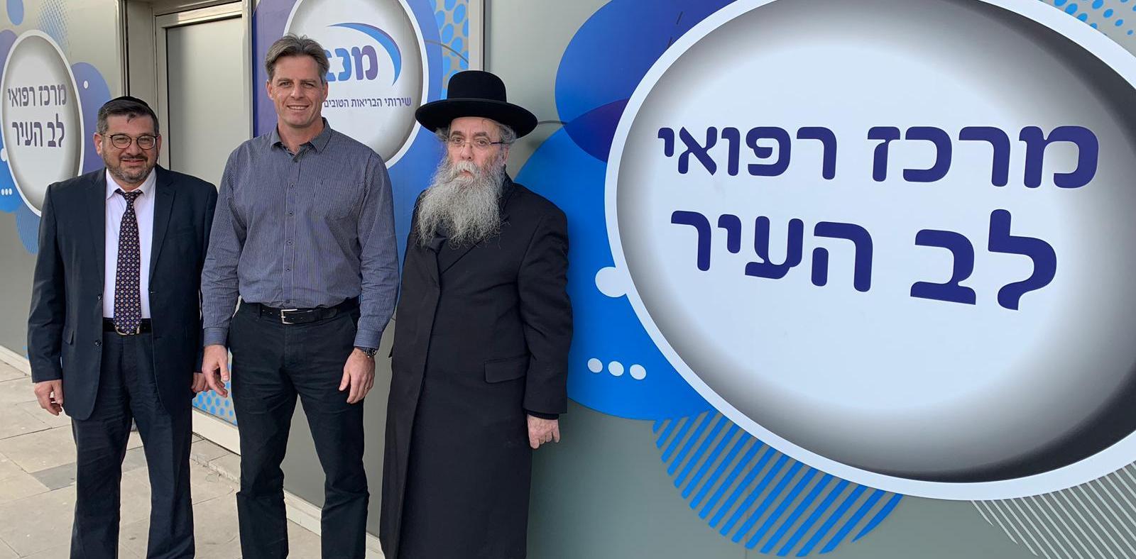 מכבי ירושלים - ראש המחוז - הבאנו את העוצמה של מכבי לעיר