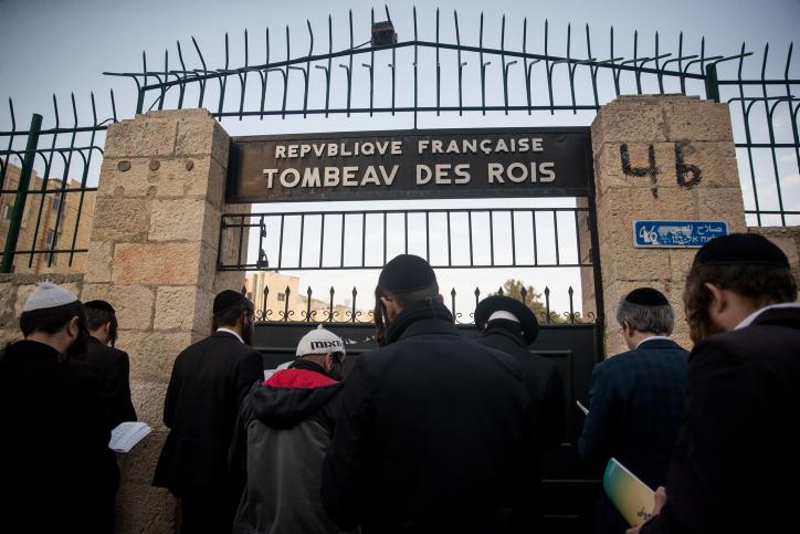 """יהודים מתפללים ב""""קברי המלכים"""""""
