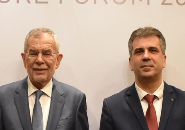 כהן ונשיא אוסטריה