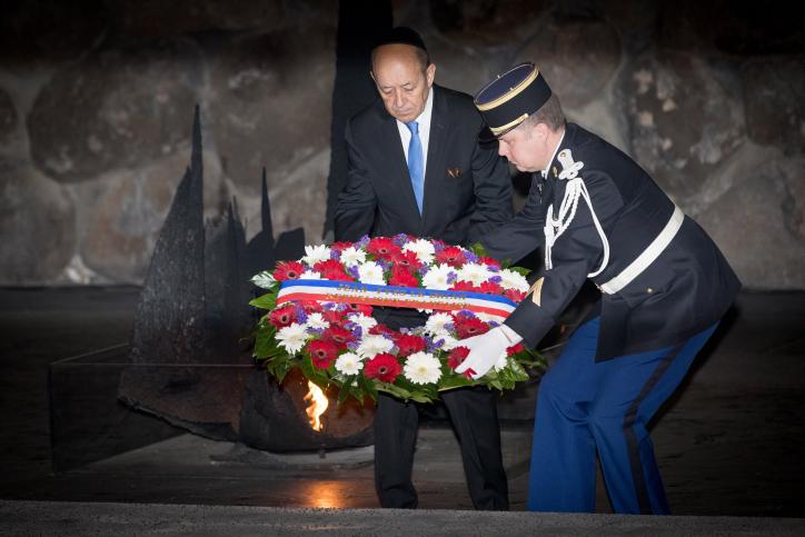שר החוץ הצרפתי בביקור ביד ושם