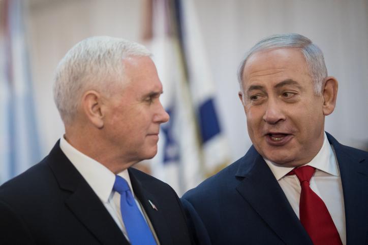 MIDEAST ISRAEL USA