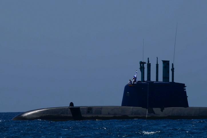 צוללת של חיל הים תוצרת גרמניה
