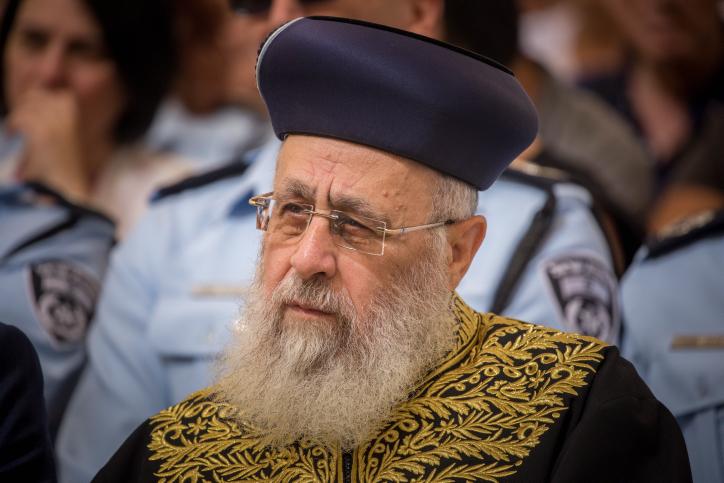 """מרן הראש""""ל הגאון הרב יצחק יוסף שליט""""א"""