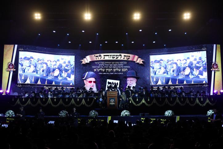 הכינוס הענק