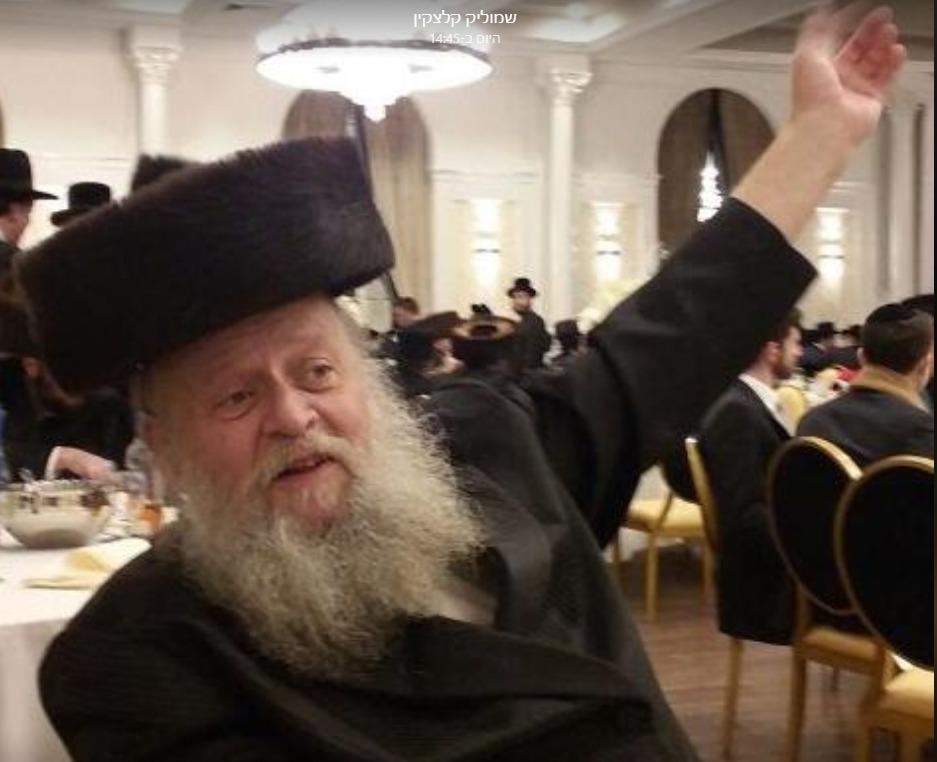 """הרב אברהם קלצקין ז""""ל"""