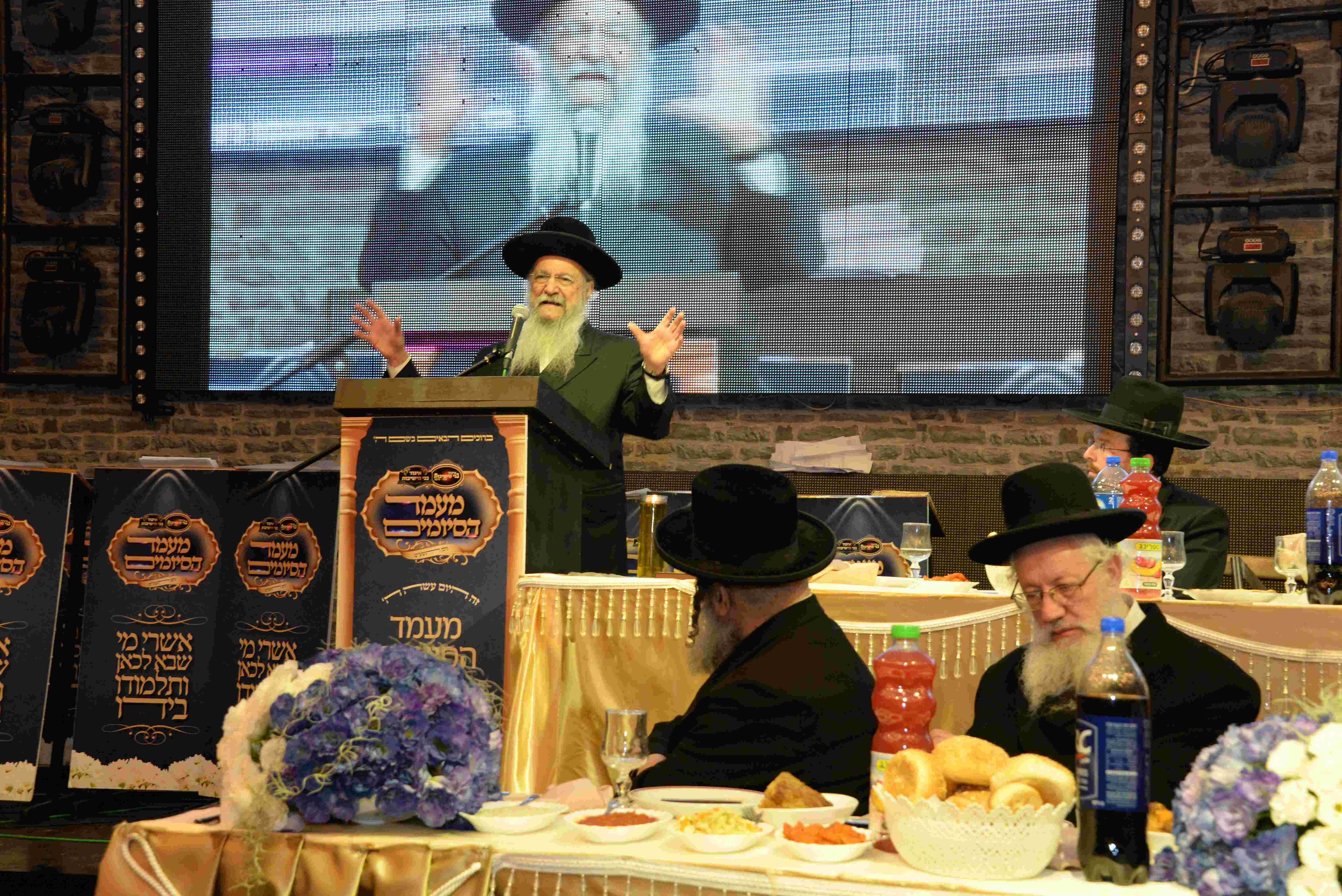 הרב יעקב הלל באירוע