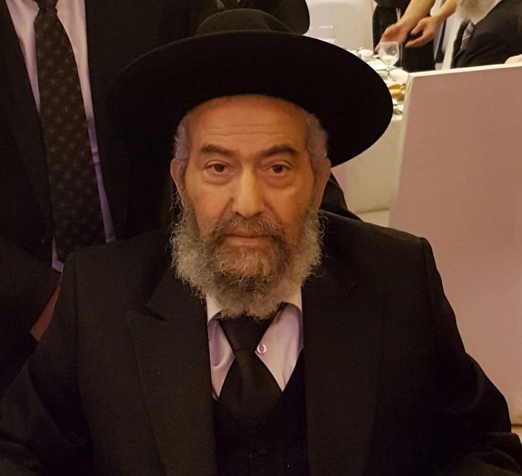 הרב ישראל יפת זצ''ל