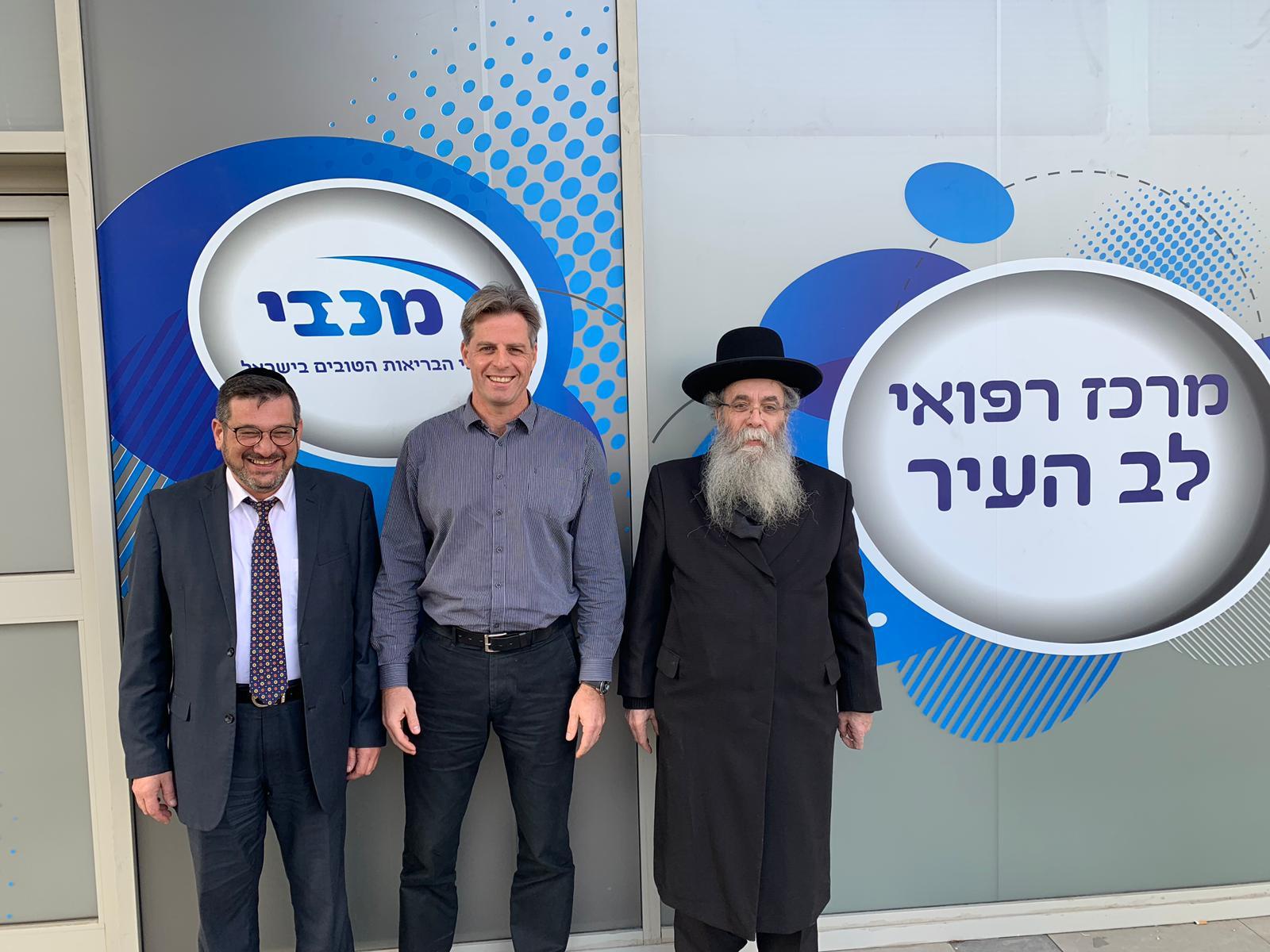 מכבי - תנופת רופאים ירושלים