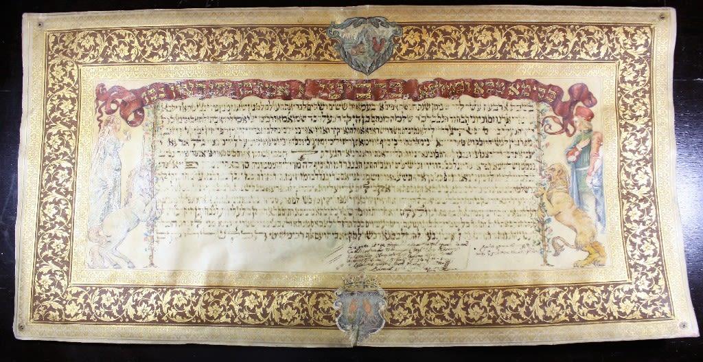 הכתובה. צילום באדיבות הקהילה היהודית (2)