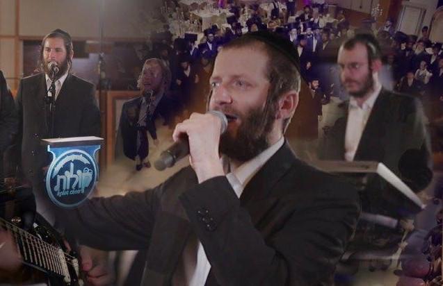 משה רוזנברג פרק שירה קליפ