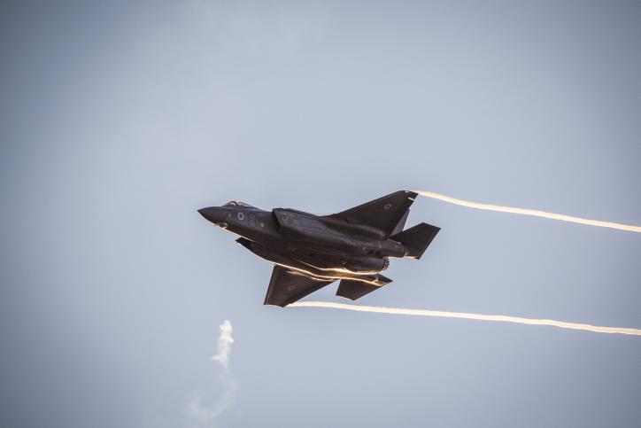 מטוס החמקן המתקדם בעולם ה-F35I מתרגל לראשונה מלחמה