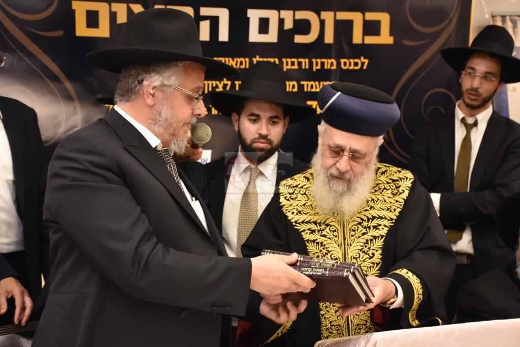 כנס רבני תימן באלעד צילום יהודה פרקוביץ (16)