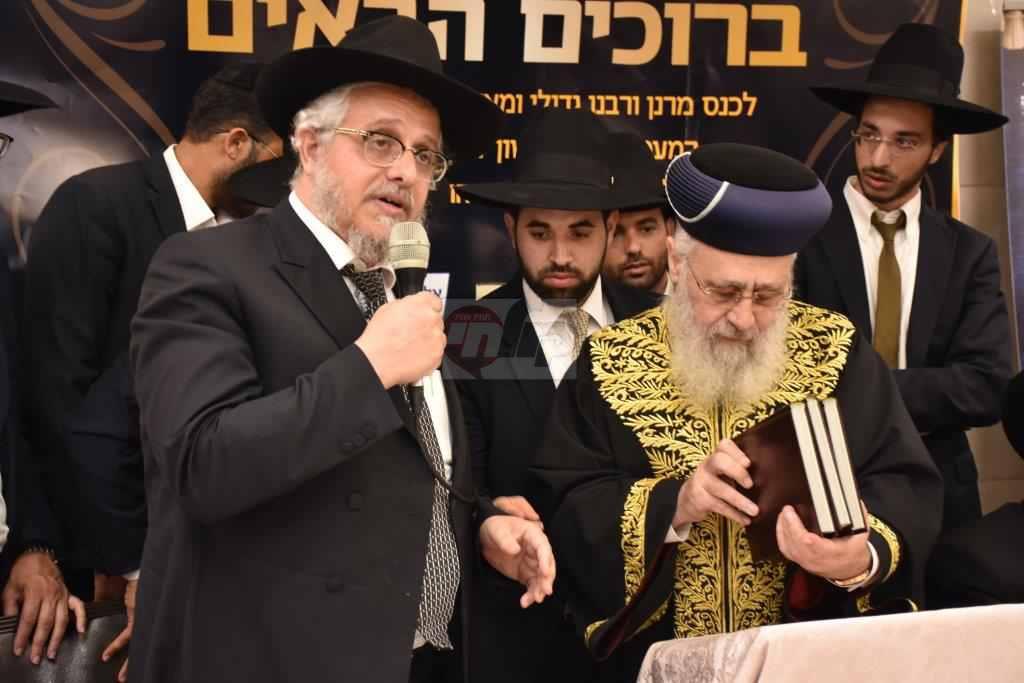 כנס רבני תימן באלעד צילום יהודה פרקוביץ (17)