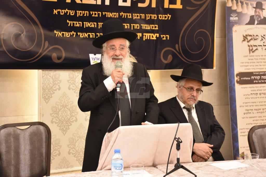 כנס רבני תימן באלעד צילום יהודה פרקוביץ (4)
