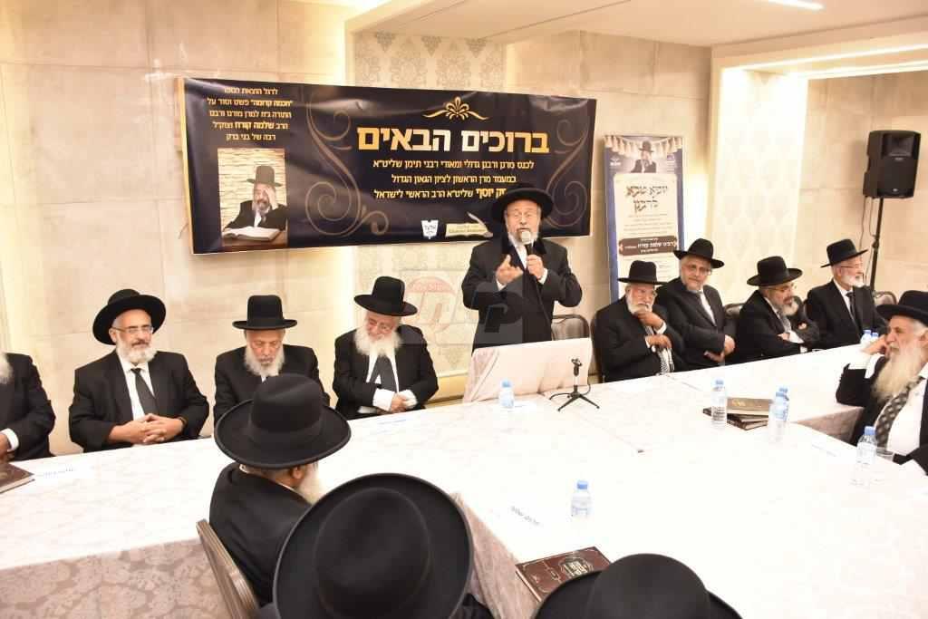 כנס רבני תימן באלעד צילום יהודה פרקוביץ (7)