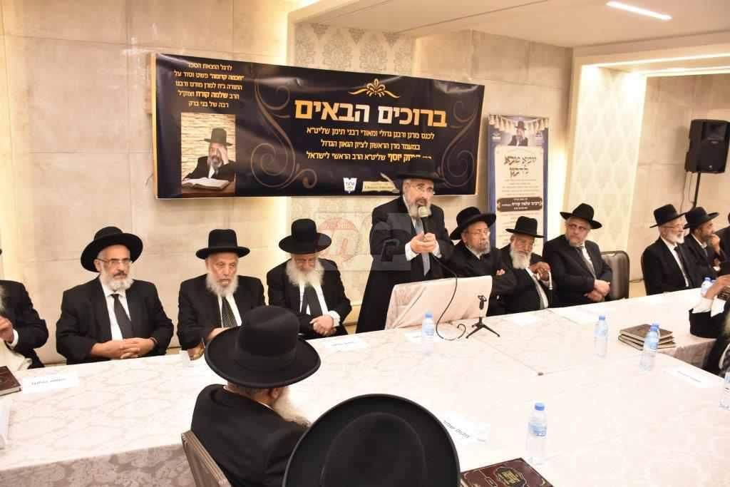 כנס רבני תימן באלעד צילום יהודה פרקוביץ (8)