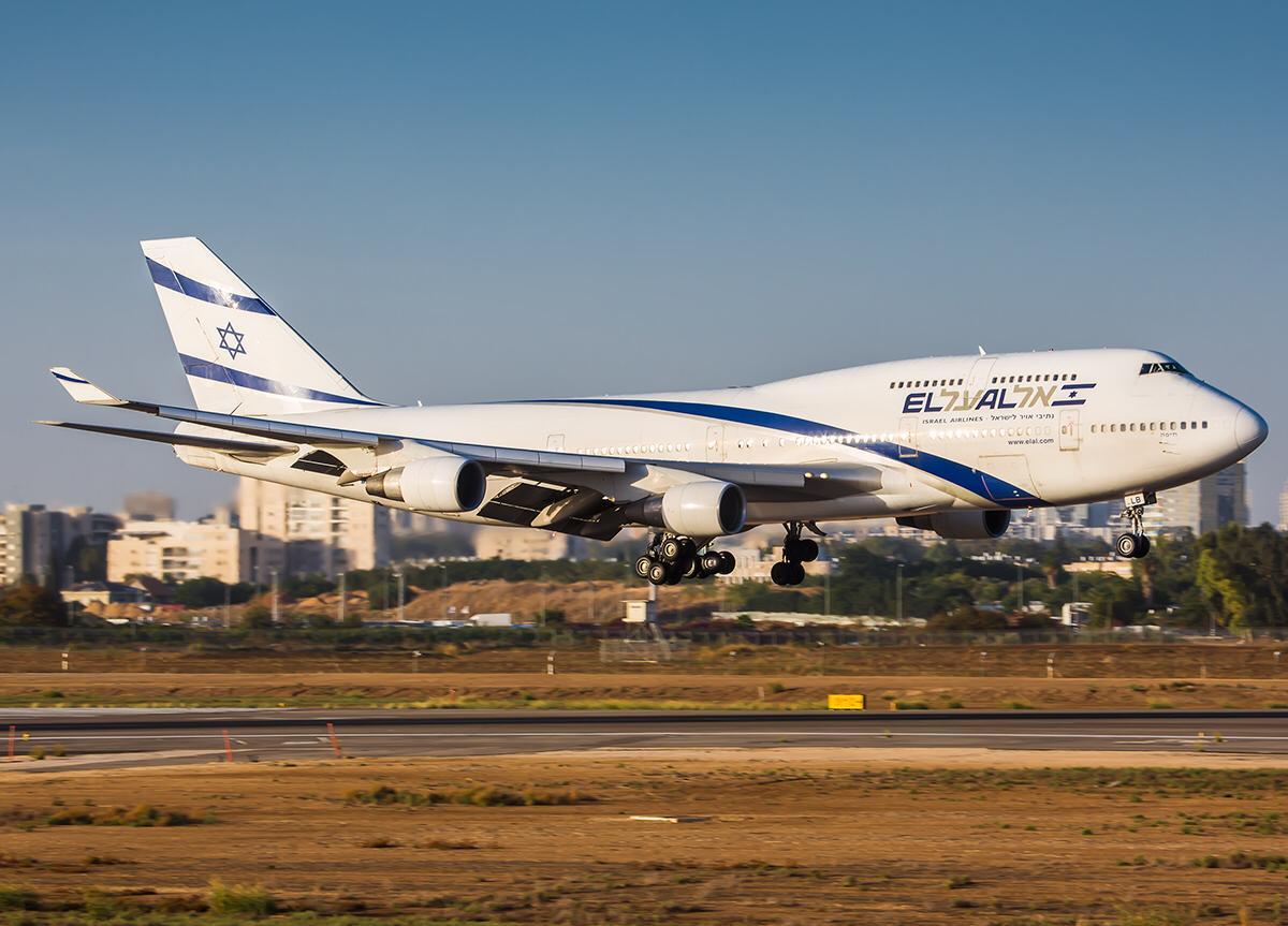 מטוס אל על 747 4X-ELB . צילום יוחאי מוסי