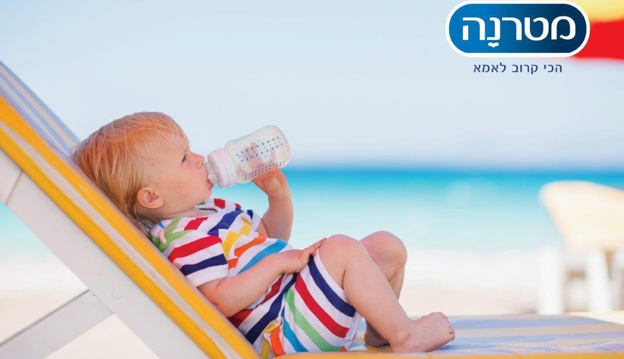 מטרנה חשיבות שתיית מים