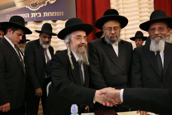 """הרב שלמה קורח זצ""""ל בכינוס עדת תימן"""