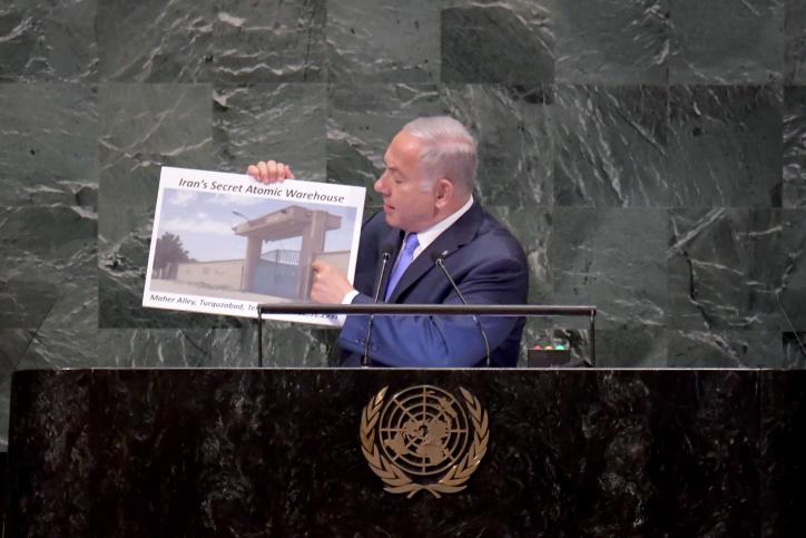 """ראש הממשלה חושף באו""""ם את מחסן החומרים המסוכנים שהחביאו האיראנים בטהרן"""